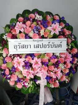 พวงหรีดดอกไม้สด สีชมพู-ม่วง ของ อุรัสยา เสปอร์บันด์ จัดส่งที่ วัดธาตุทอง วรมหาวิหาร หรีด ณ วัด ขอแสดงความเสียใจแก่ครอบครัวผู้เสียชีวิตมา ณ ที่นี้ด้วยค่ะ