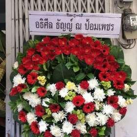 พวงหรีดดอกไม้สด อธิศีล ธัญญ์ ณ ป้อมเพชร ณ วัดประยูร