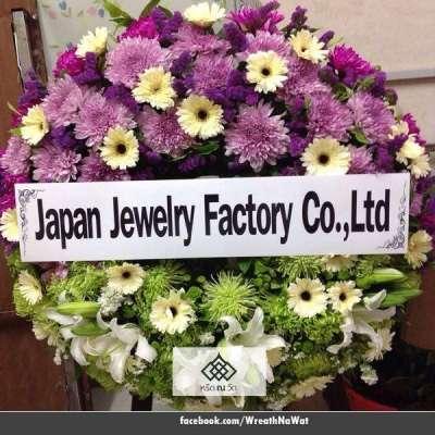 พวงหรีดดอกไม้สด Japan Jewelry Factory Co., Ltd ณ วัดมกุฎกษัตริยาราม