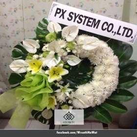 พวงหรีดดอกไม้สด PX SYSTEM CO.,LTD. ณ วัดมกุฎกษัตริยาราม