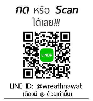 new_line_id_right_bar