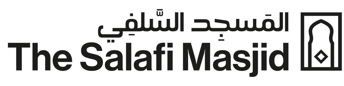 Salafi Masjid Logo v3 copy