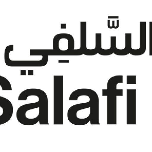 cropped-Salafi-Masjid-Logo-v3-copy-1.jpg