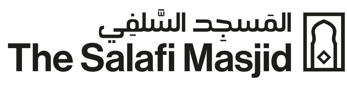 cropped-Salafi-Masjid-Logo-v3-copy.jpg