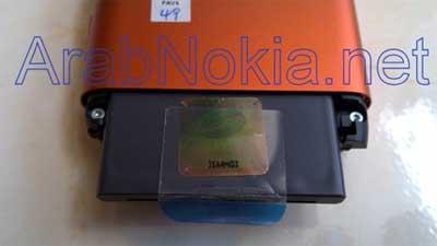 nokia_n8_preview_09.jpg
