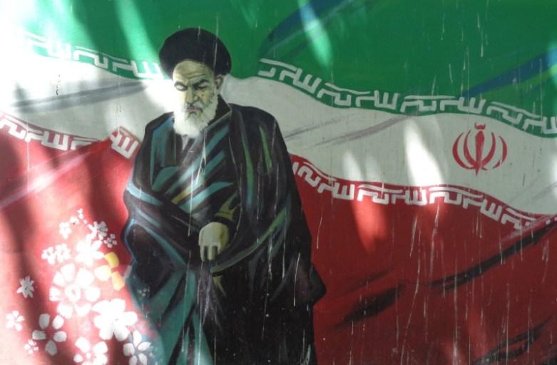rewolucja islamska
