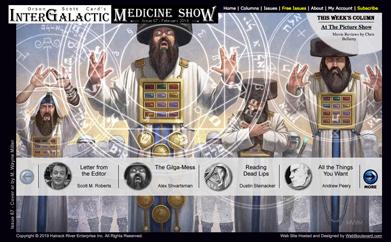 Intergalactic Medicine Show (Book 67)