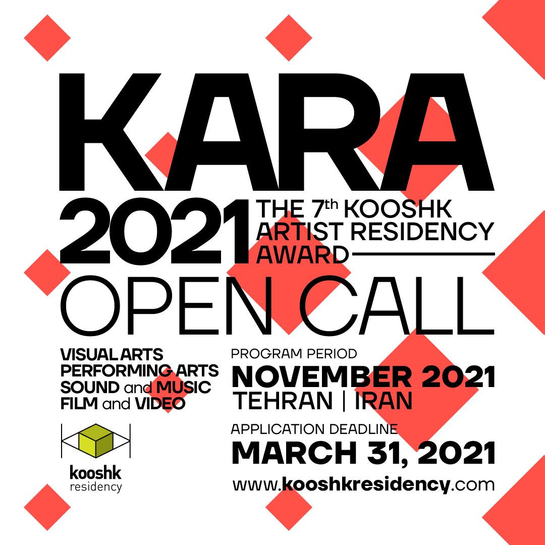 Kooshk Artist Residency Award