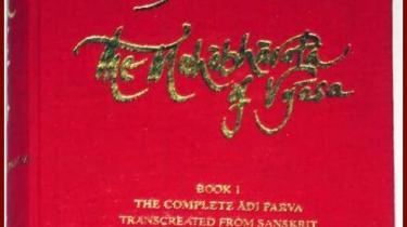 Mahabharata: The Adi Parva (Volume 1)