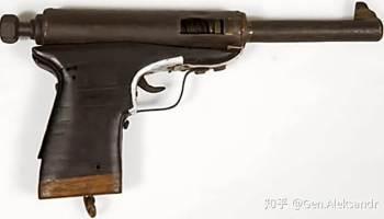 Handguns - Modern guns - DC Heroes - Mutants Masterminds