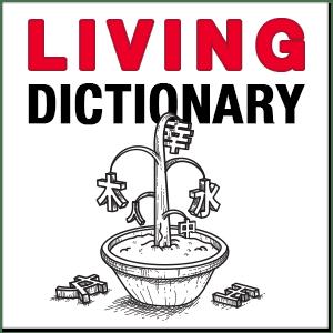 living_dictionary