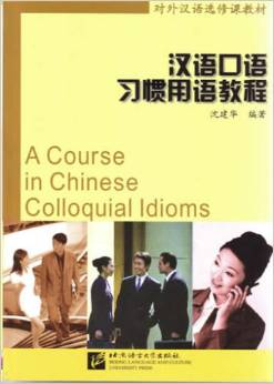 Chinese Colloquial Idioms