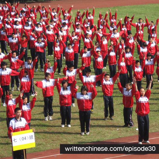 twcc30_square_-_schools