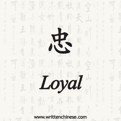 4loyal