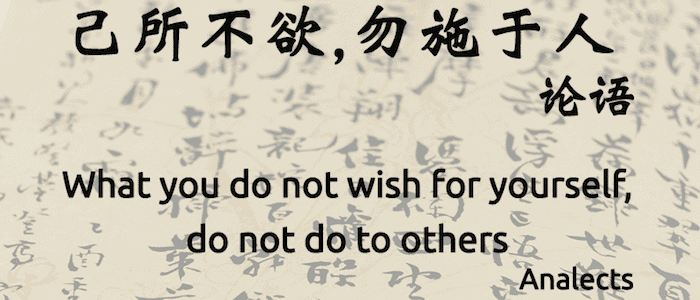Chinese Quotes About Love