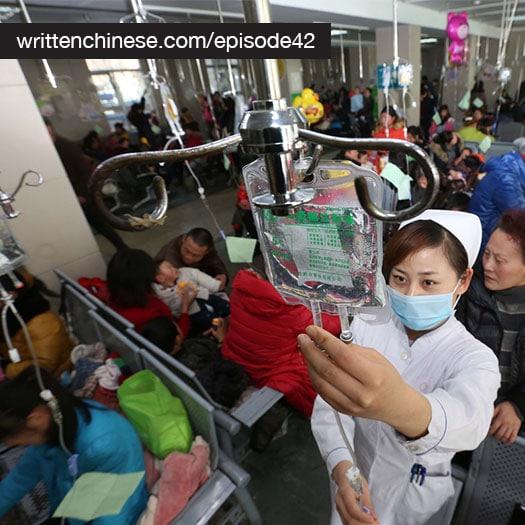 twcc42 square - hospital