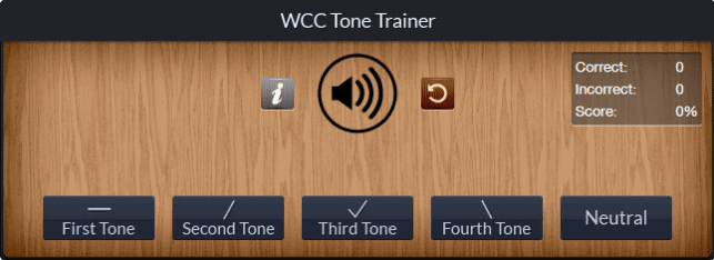 Written Chinese Tone Trainer