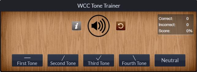 Written Chinese Tone Trainer