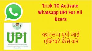 Whatsapp UPI