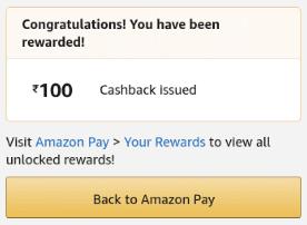 Amazon Prime Loot