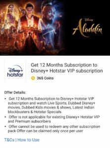 1 Year Disney+ Hotstar VIP Subscription For FREE