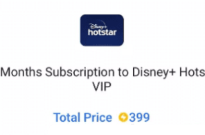 Flipkart Hotstar Offer Code