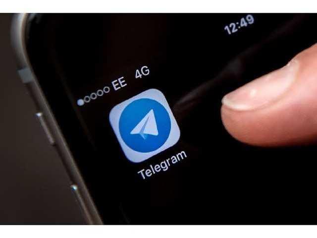 How to hide seen on Telegram