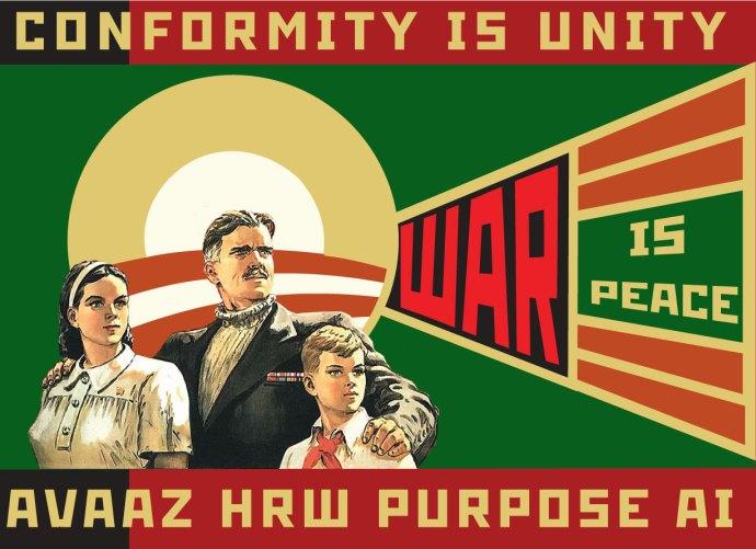 conformity-is-unity-3