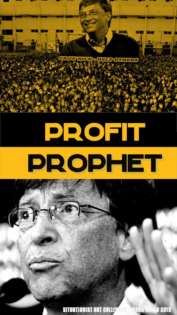 Profit Prophet Dec 2015 Gates