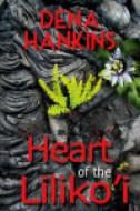 heart-of-the-lilikoi