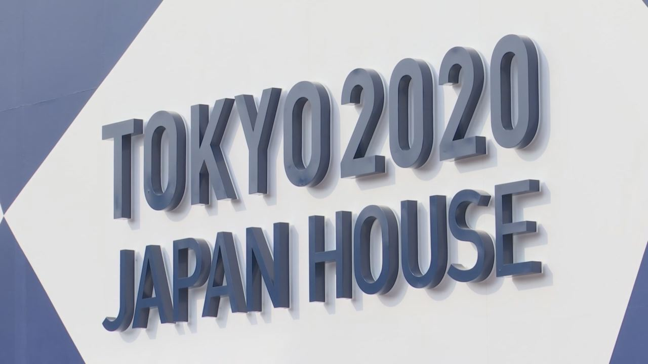 tokyo 2020_371967