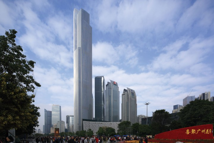 Image result for guangzhou ctf finance center