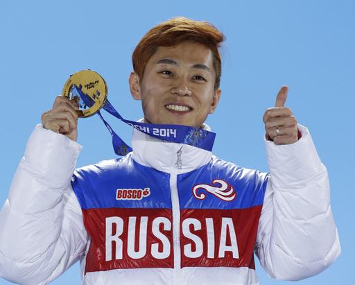 Pyeongchang Olympics Russian Doping-CAS_542012