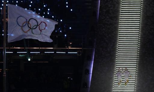Pyeongchang Olympics Opening Ceremony_542327