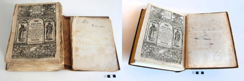 Before and after shots of the restoration an 18th century copy of Book of Dinims for a private client.