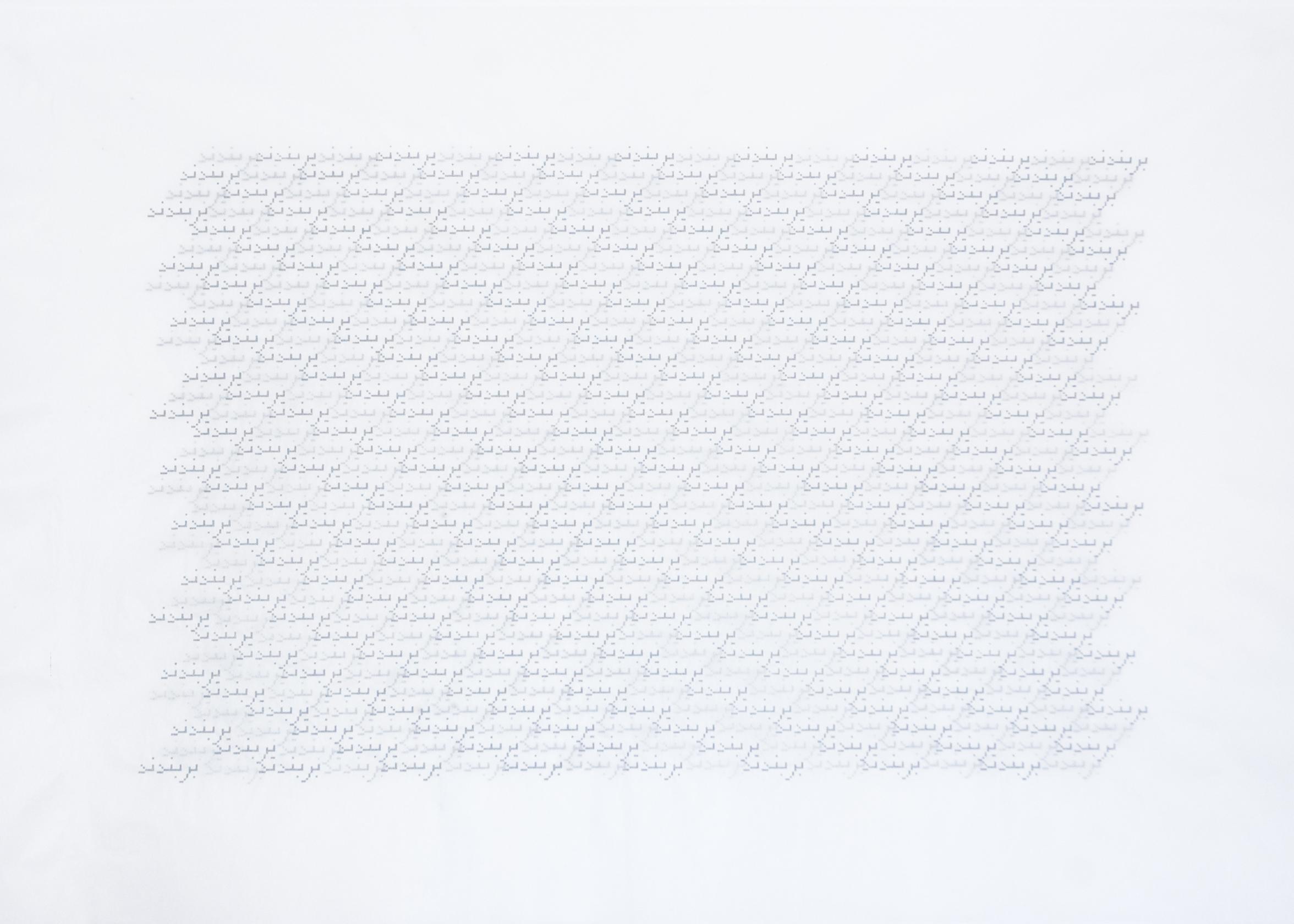 10-20150413-golnar-adili-005