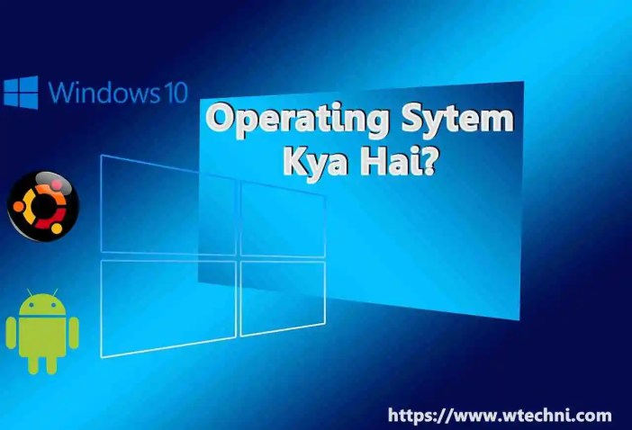 Operating System Kya Hai? What is Operating System in Hindi