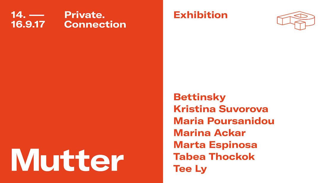 P. Connection Collective Exhibition