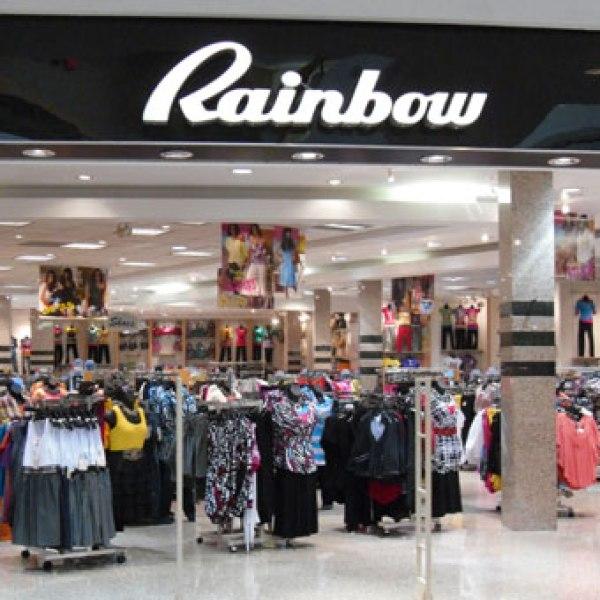 rainbow-store-front_321644