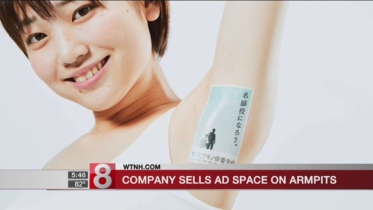 Japanese company sells ad space on underarms