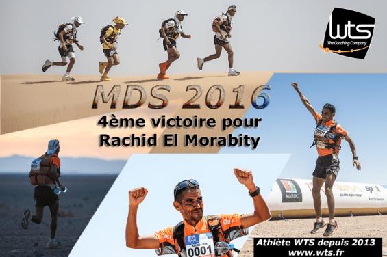 MDS2016-4eme-victoire-rachid-elmorabity