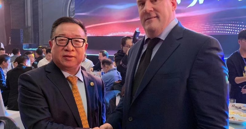 Seagate China Data + Summit2019