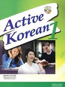 11-9-2014:韓文班開學咯~   Rita與朋友們的自由空間
