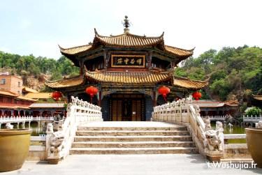 CHINE_5