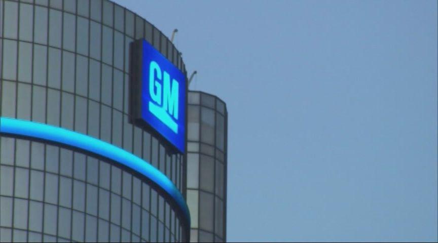 GM logo_1536765805679.jpg.jpg