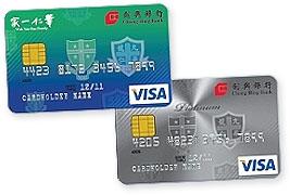 Wah Yan Visa small