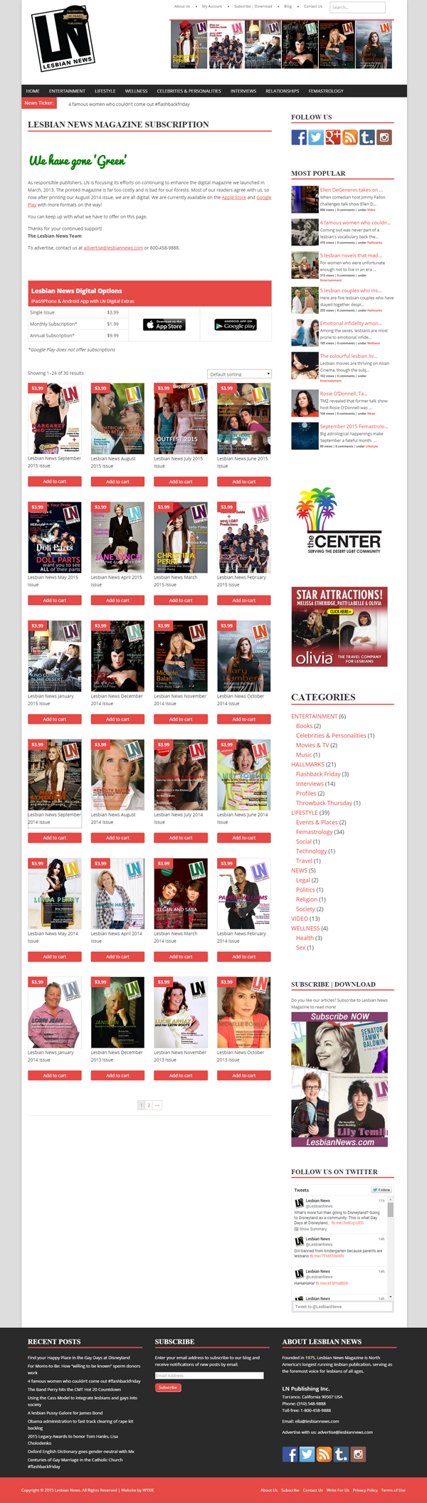 Lesbian News Magazine Website - Shop