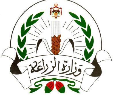 اعلان وظائف صادر بالتعاون مع وزارة الزراعة -