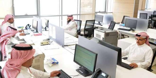 توظيف السعودية