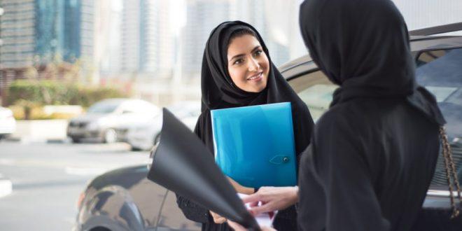 فرص عمل في السعودية للنساء